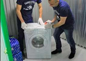 Переезжаете в другую квартиру а стиральную машину не знаете где утилизировать? - 3
