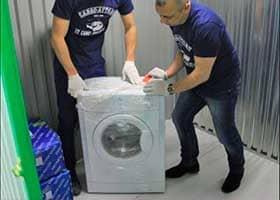 Не знаете куда деть старую стиральную машину? Звоните нам и мы вывезем вашу бу стиралку за деньги.